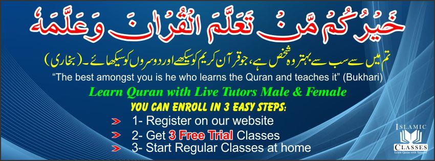 Learn Quran online, Online Learning Quran.