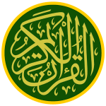 Learn Quran Online & Quran Reading with tajweed at home.