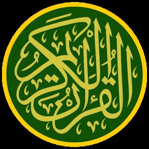 Tajweedi colour coded Quran